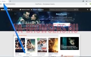 Как восстановить закладки в Яндексе. Как вернуть закладку Яндекс браузера? — novoevmire.biz