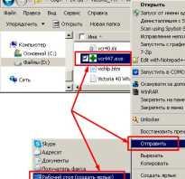 Как проверить жесткий диск на ошибки и битые сектора (бэд-блоки). Как работать с программой Victoria в DOS и Windows