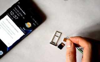 Как поменять симку в самсунге. Установка симк-карты на Samsung Galaxy S7