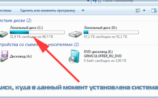Ручная установка Windows 7