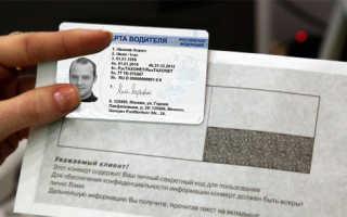 Изменения и восстановление пин кода карты водителя в Костроме Ярославле И Ивоново