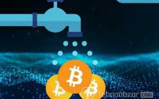 Лучшие краны с выводом на epay. Какие краны биткоинов с моментальной выплатой на кошелек наиболее выгодны? Какие бывают bitcoin краны