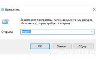 Играет ли папка Prefetch какую-то роль в оптимизации работы Windows и приложений