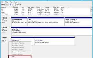 Как подключить флешку в виртуальную машину Hyper-V в Windows 8