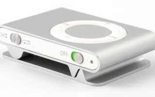 Обзор iPod Shuffle: самый маленький iPod. История iPod в картинках Ipod shuffle 2 го поколения