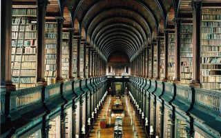 15 лучших и крупнейших библиотек иконок