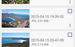 Как восстановить фотографии с камеры; скриншоты в Андроид на телефоне и планшете