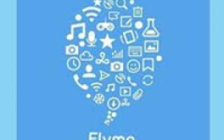 Как восстановить аккаунт flyme — причины неисправности по сотовым телефонам meizu U10 — почему и что делать?
