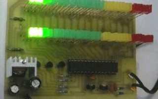 Стрелочный vu метр своими руками. Двухканальный пиковый VU-метр на ATmega8