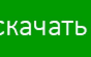 Как обновить антивирусные базы диска «Kaspersky Rescue Disk 10» с помощью утилиты Kaspersky Update Utility 3.0