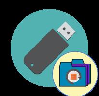 Как восстановить флешку без форматирования — практические советы