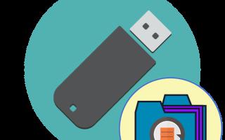 Как восстановить файловую систему флешки?