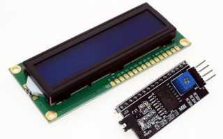Подключение 1602 i2c к ардуино. LCD I2C модуль подключение к Arduino
