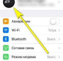 Как посмотреть последнее местоположение iphone?
