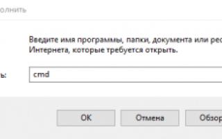 Как узнать дату установки Windows 7?