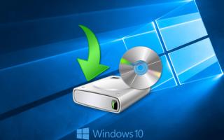 Восстановление Windows 10 из резервного образа системы