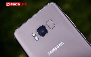 Samsung galaxy s8 замедленная съемка. Хороша ли камера у Samsung Galaxy S8? Мультимедийные возможности, особенности софта
