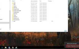 Как изменить dns сервер в Windows 10?