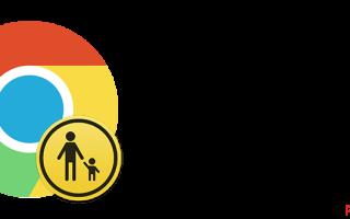 Родительский контроль в браузере Google Chrome
