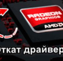 Как восстановить драйвера Windows 7