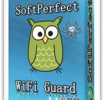 Wifi guard не работает на виндовс 10. SoftPerfect WiFi Guard – бесплатная утилита для защиты домашней Wi-Fi сети