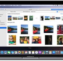 Импорт фотографий iphone на компьютер. Способы копирования фотографий с iPhone на компьютер Windows и Mac