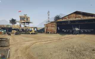 Gta 5 какое сглаживание лучше. Grand Theft Auto V