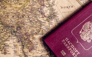 Как восстановить загранпаспорт при утере: что делать если потерял