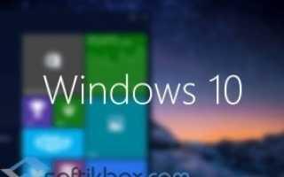 Как изменить кнопки переключения языка Windows 10?