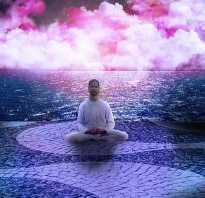 Как восстановить душевное равновесие?