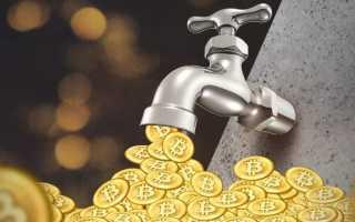 Реально ли заработать на кранах биткоин. Можно ли заработать на биткоин(криптовалютных) кранах? Откуда берутся деньги для раздачи их пользователям