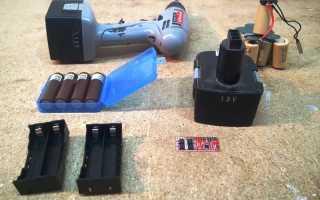 Переделка аккумулятора шуруповёрта на литиевые элементы. Переделка шуруповерта на литиевые аккумуляторы: инструкция Как переделать никелевый на литиевый шуруповерт 12в