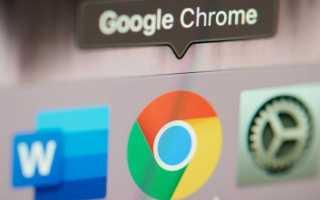 Chrome начнет блокировать навязчивую видеорекламу