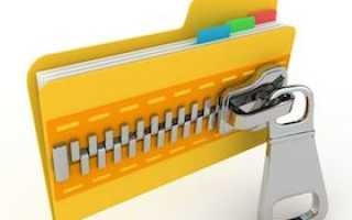 Установка библиотек arduino. Установка библиотек в Arduino IDE