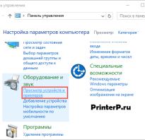 Программное обеспечение для принтера samsung. Быстрый способ установки принтера без диска